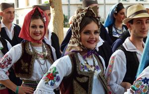 kudsevojno1-300x189