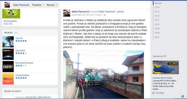 PAUNOVIC FB