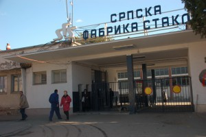 01 Srpska fabrika stakla