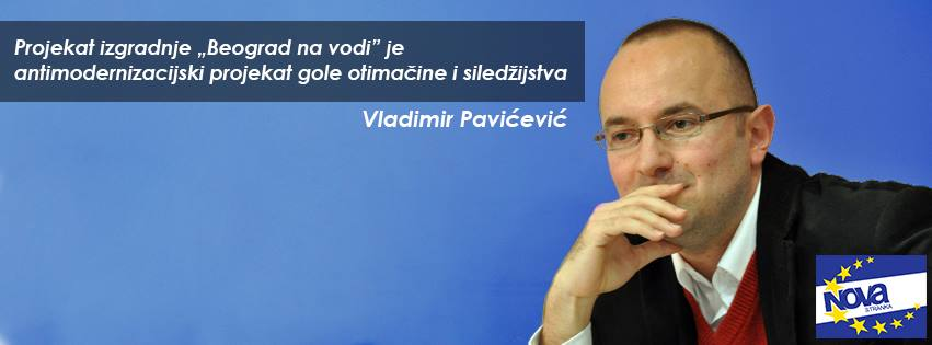 PAVICEVIC