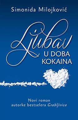 ljubav_u_doba_kokaina