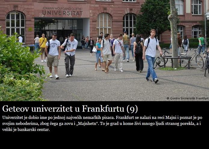 geteov univerzitet